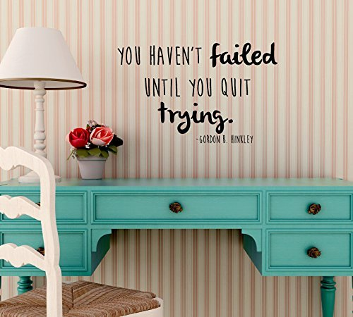 Never Give Up Wall Decal For Bedroom Classroom And More