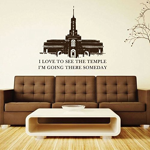 """I Love To See The Temple"" Primary Song Quote and Mount Timpanogos Mormon Temple Home Decor for Family Room, Bedroom"