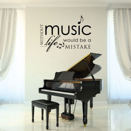 Vinyl Wall Decoration Friedrich Nietzsche Quote: Without Music Life Would Be A Mistake