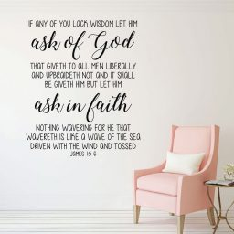 Bible Verse Wall Decal - James 1:5-6 - If Any of You Lack Wisdom Let Him Ask of God